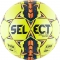 Мяч футб. Select Brillant Super FIFA YELLOW